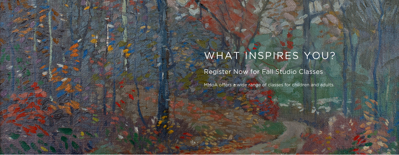 Fall Studio Classes 2016